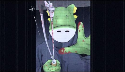 戦慄のカエル男!【ミュージアム】ってどんな漫画?