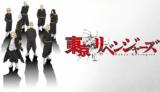 【東京卍リベンジャーズ】アニメの続きは何巻から読めばいいの?